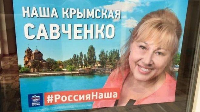 Рада потребовала признать выборы вКрыму нелегитимными