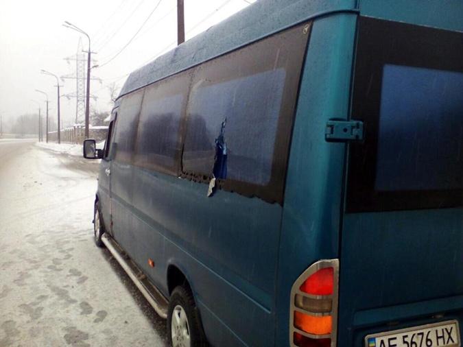 Мэр Днепра призвал Авакова отреагировать нарост бандитизма вгороде