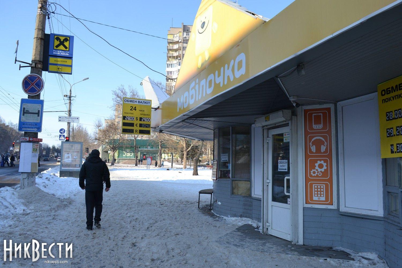 Настоящий результативный курс рубля вначале зимы предыдущего года вырос на6,1%