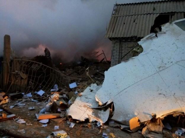 Вавиакатастрофе «Боинга» вкыргыстане погибли 13 детей и19 взрослых
