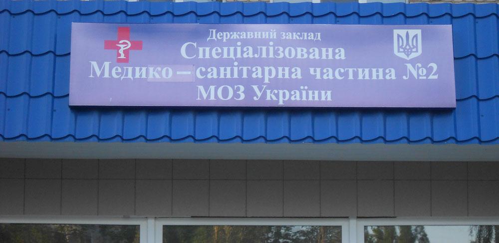 Детская поликлиника ступино записаться на прием