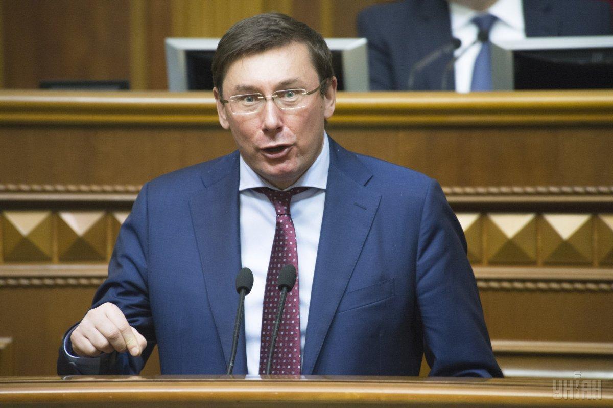 Луценко сказал, когда завершится расследование дела Януковича