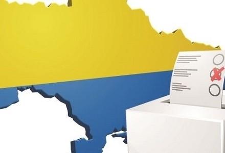 ЦИК назначила выборы в40 объединенных громадах на30апреля