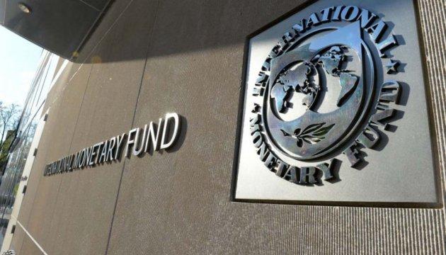 МВФ всередине зимы небудет рассматривать выделение Украине следующего транша