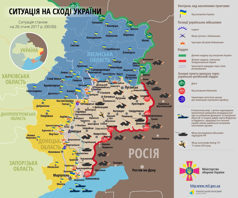 Вштабе говорили о ранении 3 военных, боевики энергичны внаправлении Мариуполя