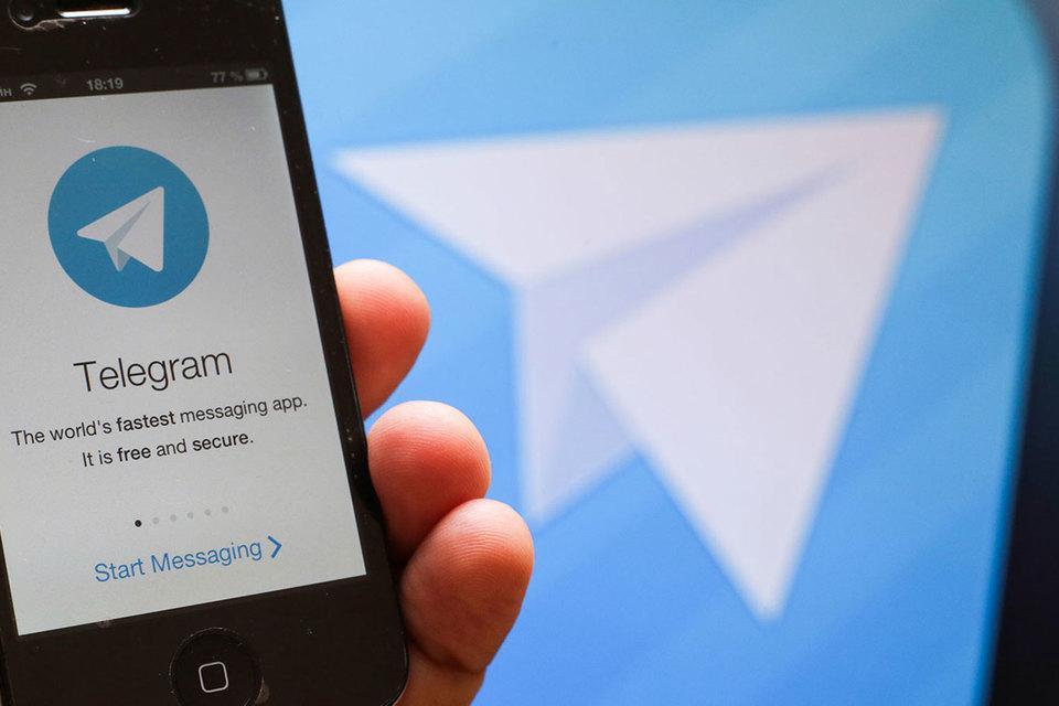 Дуров хочет обжаловать решение суда оштрафе Telegram Сегодня в17:26