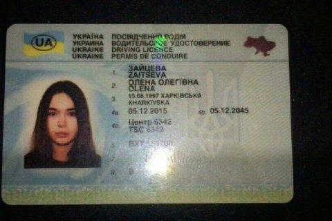 Милиция задержала девушку, которая была зарулем «Лексуса»— Смертельное ДТП