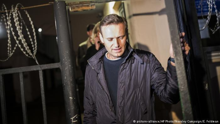 Песков: Навальный арестован запротивозаконные призывы нанесанкционированный митинг