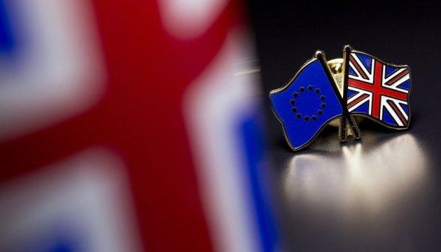 Лондон включит взакон оBrexit четкое время выхода из европейского союза — Guardian