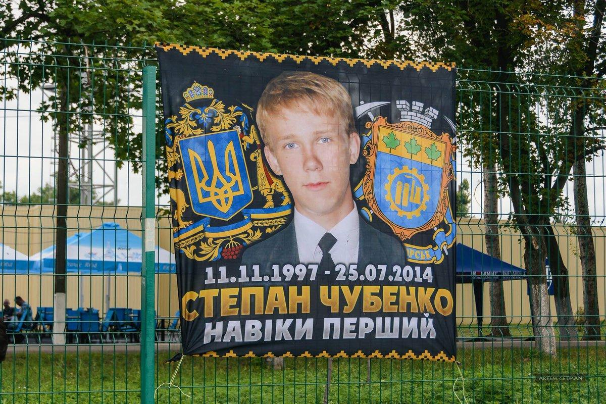 Расстрелян зафлаг Украины: суд вынес приговор убийцам 16-летнего парня