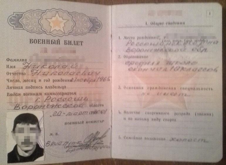 СБУ задержала наЛуганщине русского наемника