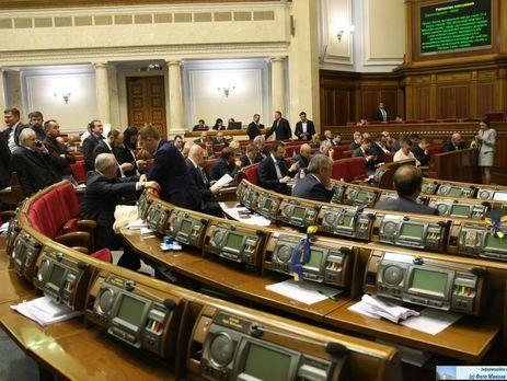 Рада отказалась преждевременно закончить полномочия Бабак иКонстантиновского