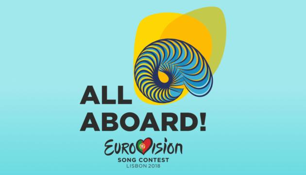 Португалия открыла реализацию билетов нафинал Евровидения