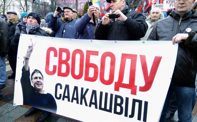 ВКиеве начался митинг заимпичмент