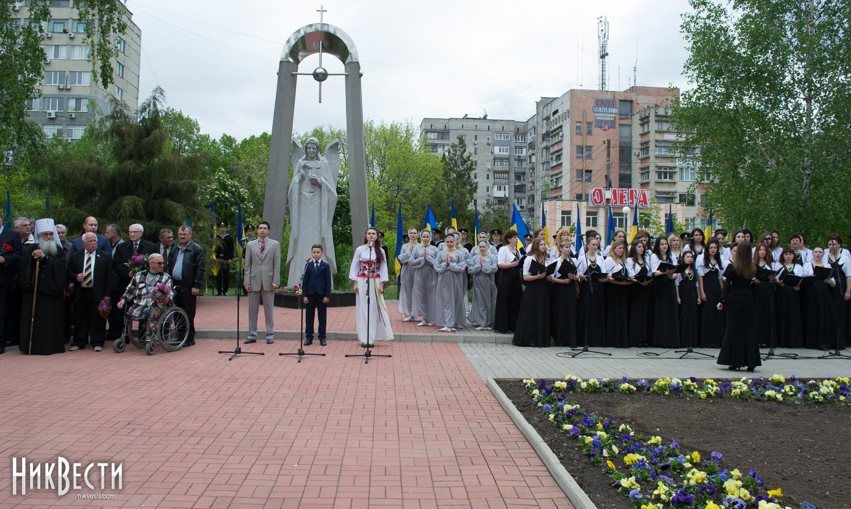 ВКраматорске наместе снесенного Ленина будет монумент ликвидаторам трагедии наЧАЭС