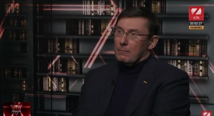 Луценко назвал основного подозреваемого впопытке госпереворота— Дело Саакашвили