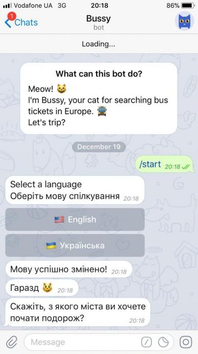 Авиабилеты Бишкек - Москва: цены, расписание прямых