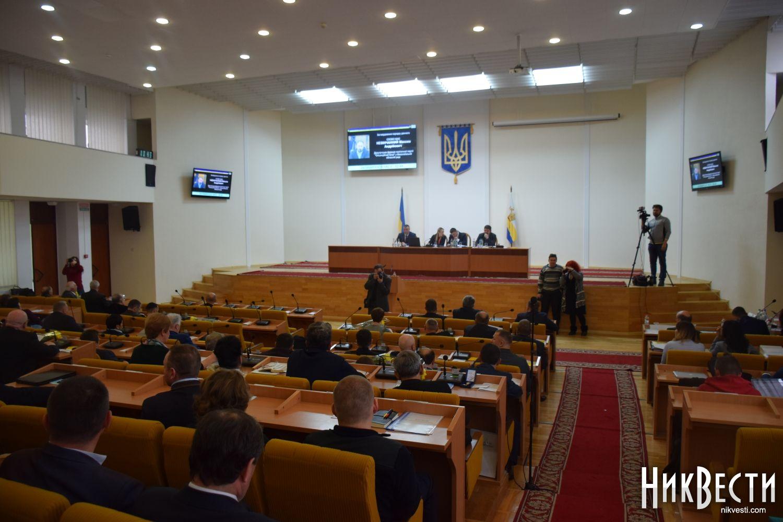 Николаевские депутаты отказались лишать русский язык статуса регионального