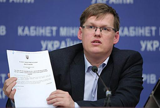 ВМВФ сообщили, что Украина нуждается впроведении пенсионной реформы