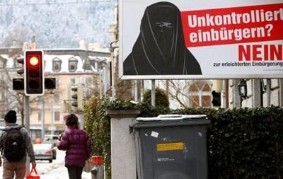 ВШвейцарии прошел референдум опредоставлении гражданства мигрантам втретьем поколении