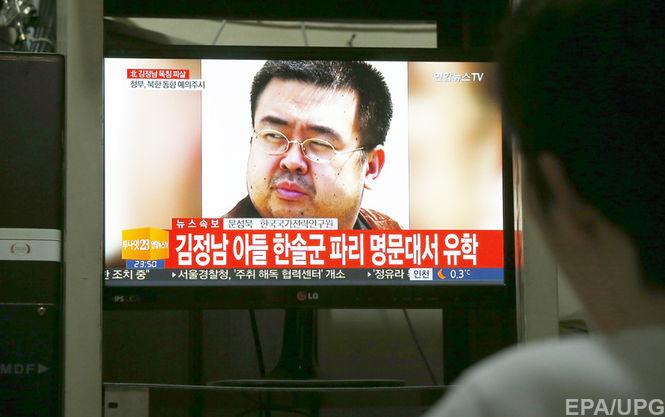 КНР следит засобытиями вокруг кончины Ким Чен Нама— МИД