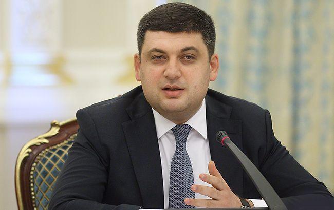 Гройсман поведал оэнергетической зависимости государства Украины
