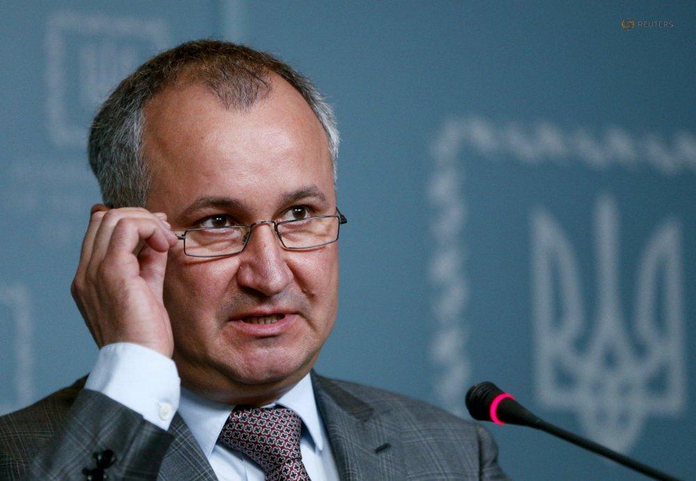 СБУ накрыла сеть региональных организаций, работающих на Россию