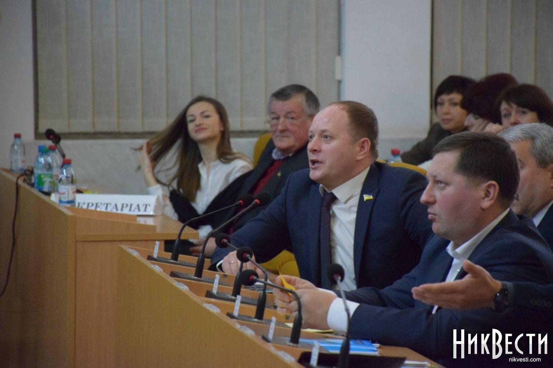 В «БПП» планируют укрепиться вруководстве Николаевского облсовета