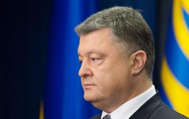 Порошенко сократил депутата, скоторым спорил впроцессе брифинга