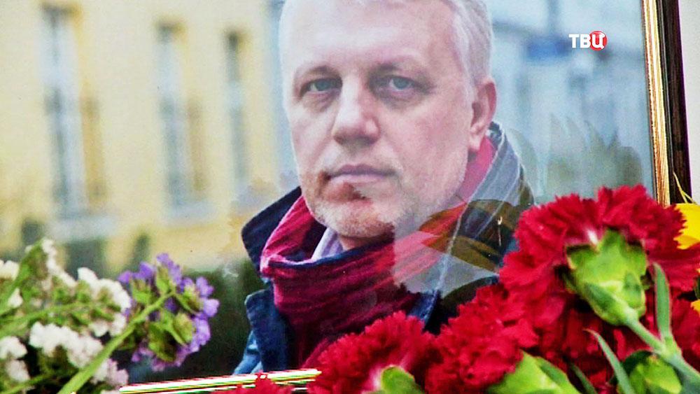Украинская милиция считает, что репортера Шеремета убили из-за его работы