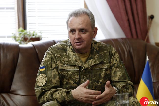 Муженко разъяснил, почему ВСУ неосвободили Луганск в 2014-ом