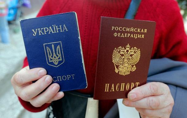 Как Порошенко будет сражаться сдвойным гражданством вУкраинском государстве