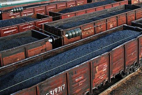 Вступил всилу порядок перемещения товаров через линию разграничения наДонбассе