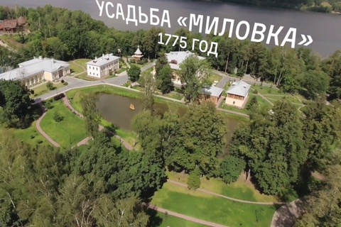 Русский Фонд борьбы скоррупцией поведал отайной жизни Медведева