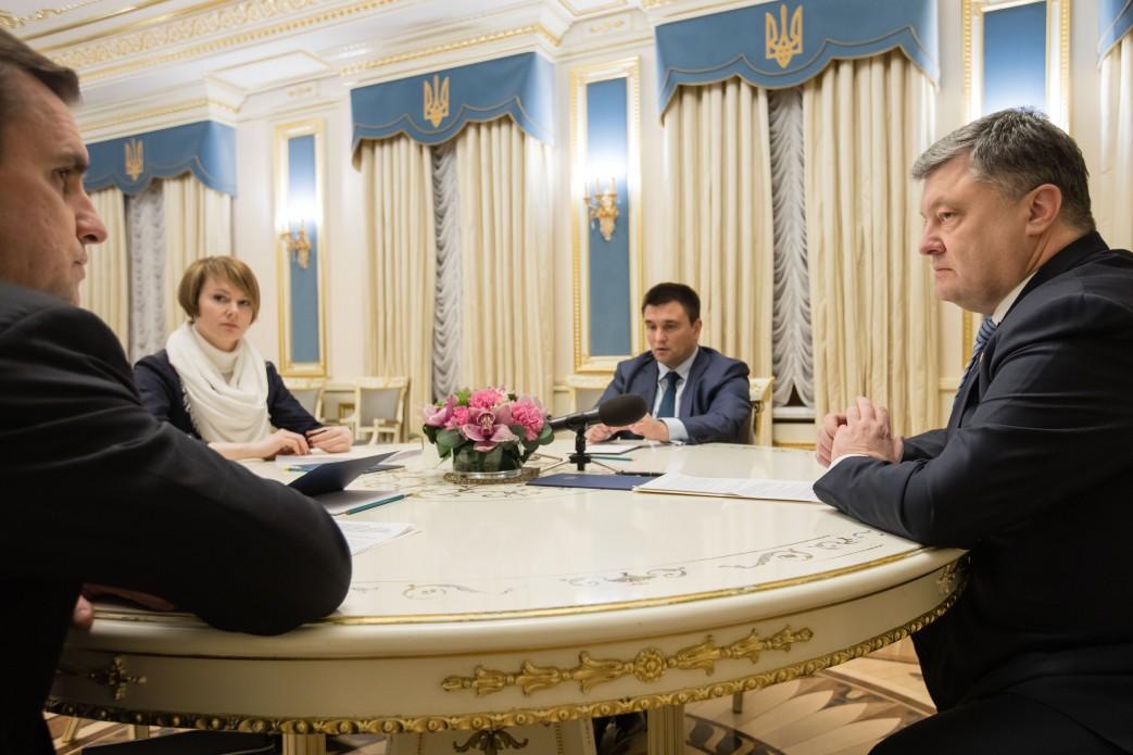 Климкин: «Решение суда вГааге стало настоящим ударом для России»