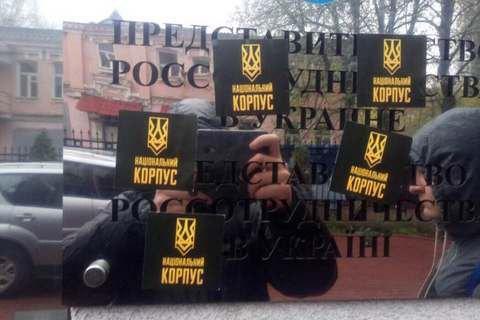 Националисты сорвали тотальный диктант порусскому вКиеве