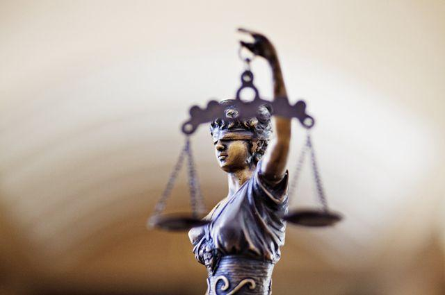 Жителя Львовской области приговорили к2,5 годам засоветскую символику
