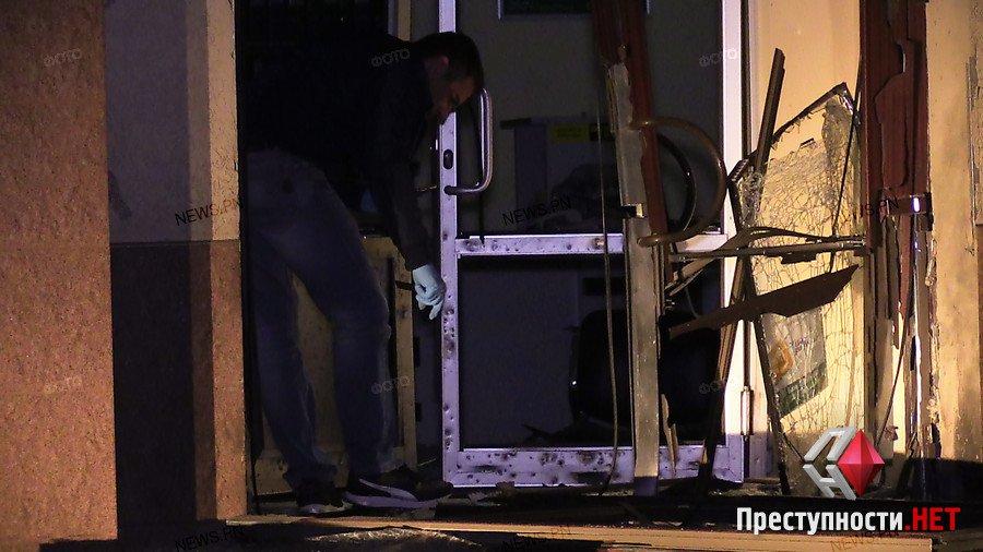 Вцентре Николаева взорвали банк