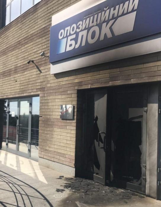ВДнепропетровской обл. дважды заночь горели офисы «Оппоблока»