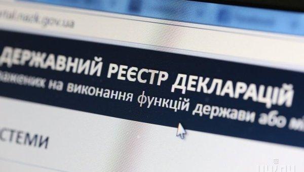 НАБУ получило полный доступ креестру электронных деклараций