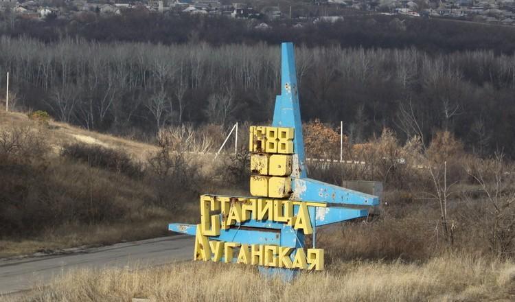Сборная украины по хоккею новости