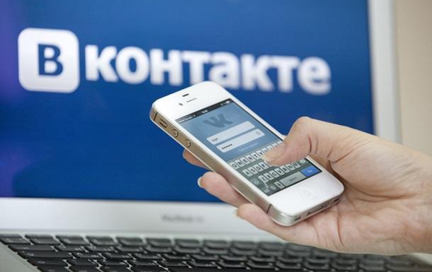 Украина заподозрила присутствие русских спецслужб в социальная сеть Facebook