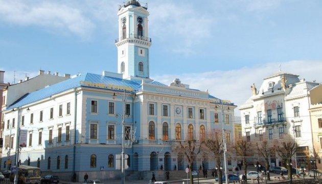 ВЧерновцах запретили «Оппозиционный блок»