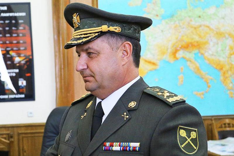 Украинские военные учавствуют вмиротворческих операциях ООН