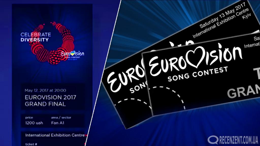 Билеты наполуфинал «Евровидения» упали вцене на80%