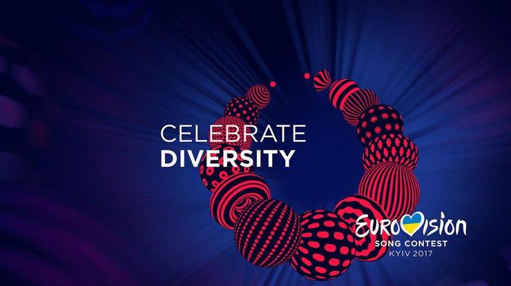 Первая десятка финалистов «Евровидения-2017» определится 9-го мая
