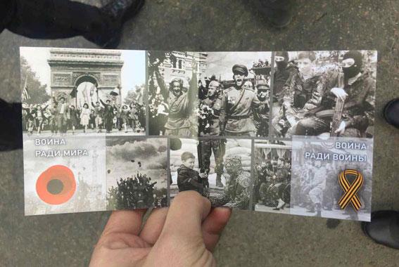 2-ая драка наАллее Славы: уженщины пытались вырвать флаг Куликова поля
