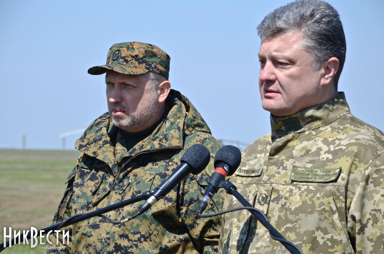 Граждан России будут пускать в государство Украину только побиометрическим загранпаспортам
