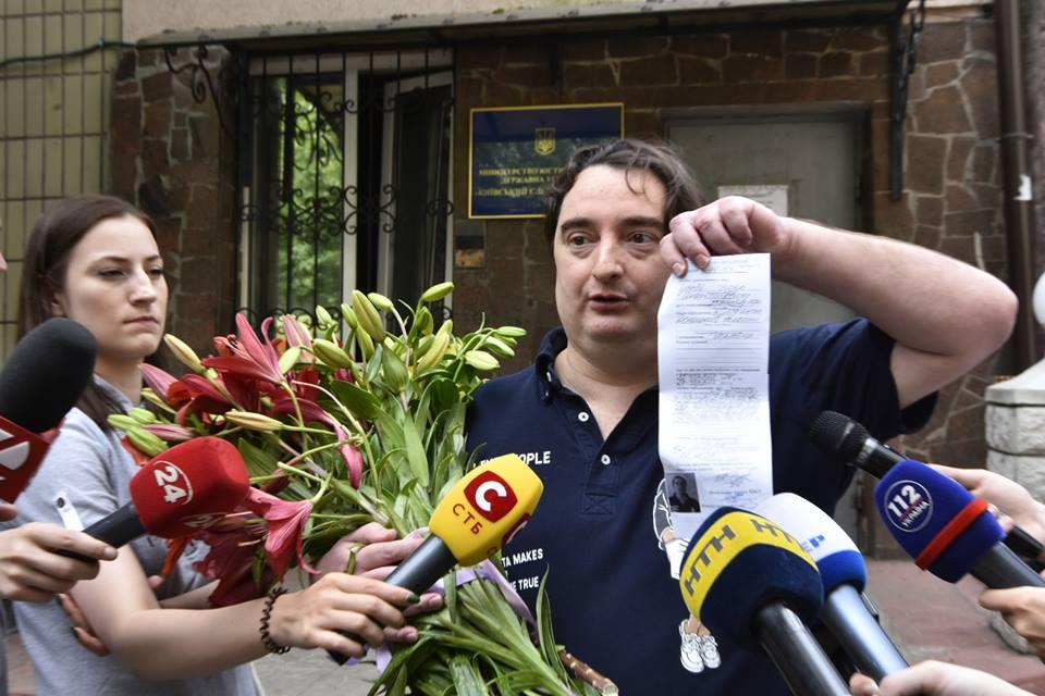 Главреда издания «Страна.ua» освободили из СИЗО