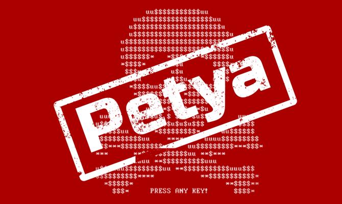 Пострадали банки, «Киевэнерго» и«Укрэнерго»— Массовая хакерская атака